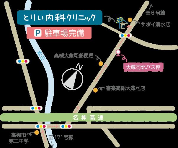 とりい内科クリニック|内科・呼吸器内科|大阪府高槻市詳細地図