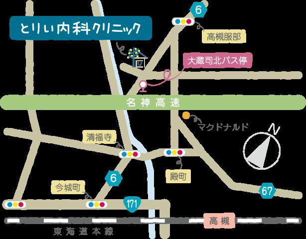 とりい内科クリニック|内科・呼吸器内科|大阪府高槻市広域地図